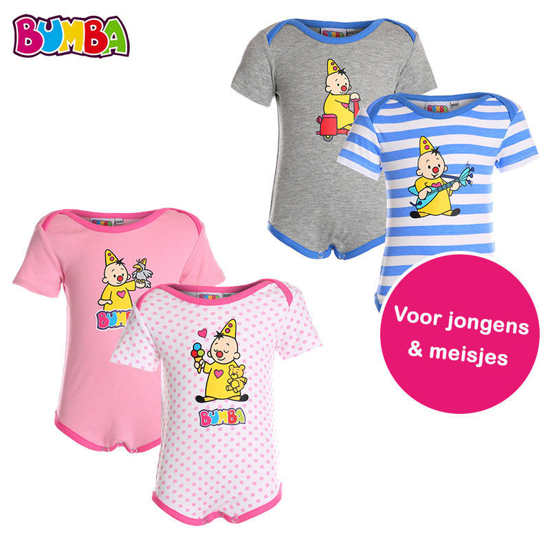 2 pack bumba rompertjes